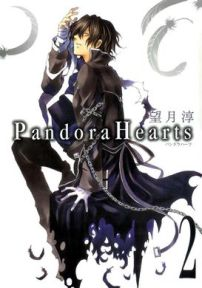 http3a2f2fimages2-wikia-nocookie-net2f__cb201211041127572fpandorahearts2fimages2f82f872fpandora2