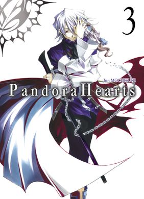 http3a2f2ftotal-manga-com2fimages2fcouverture2ffr-4-45908-b2fpandora-hearts-tome-3