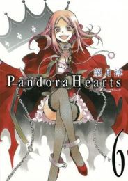 http3a2f2fwww-total-manga-com2fimages2fcouverture2ffr-4-41750-b2fpandora-hearts-tome-6