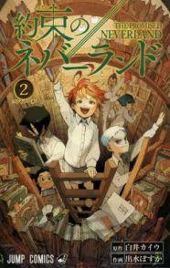 https3a2f2fimg-sanctuary-fr2fbig2fyakusoku-no-neverland-manga-volume-2-simple-278038