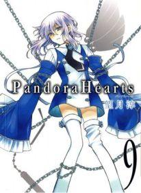 http3a2f2fimages5-fanpop-com2fimage2fphotos2f299000002fpandora-hearts-9-pandora-hearts-29934654-467-640