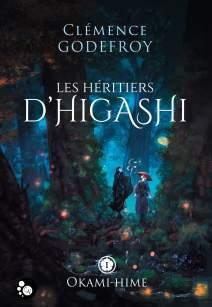 les-heritiers-d-higashi-tome-1-okami-hime-1147491