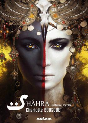 shahra-les-masques-d-azr-khila-1073821